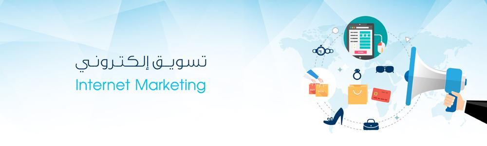 خدمات-التسويق
