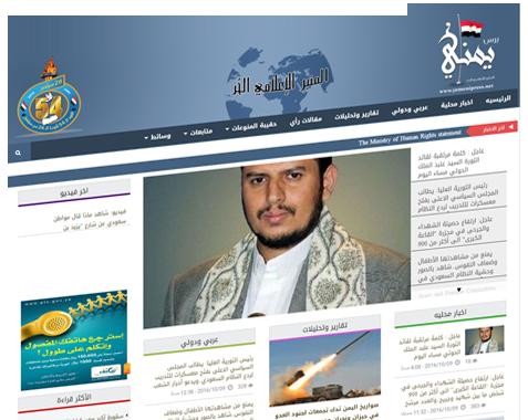 تصميم موقع يمني برس